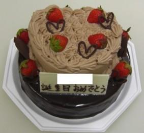 特注ケーキ6.25