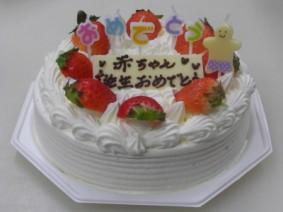 おめでとうローソク飾り生クリームデコレーションケーキ