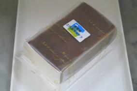 多賀城カステラ「古代米」