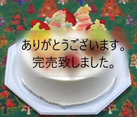X'mas フルーツシフォンケーキ 完売御礼